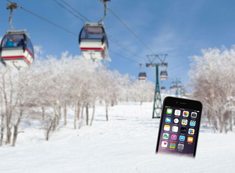 Az 5 legjobb iPhone 7 tok síeléshez