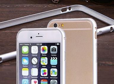 Aluminium Bumper iPhone 6 Plus