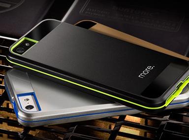 Armor Metal Hybrid iPhone 5s/5 tok