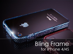 BlingFrame Swarovski iPhone 4/4s bumper