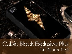 Cubic Black Exclusive Plus iPhone 4/4s tok