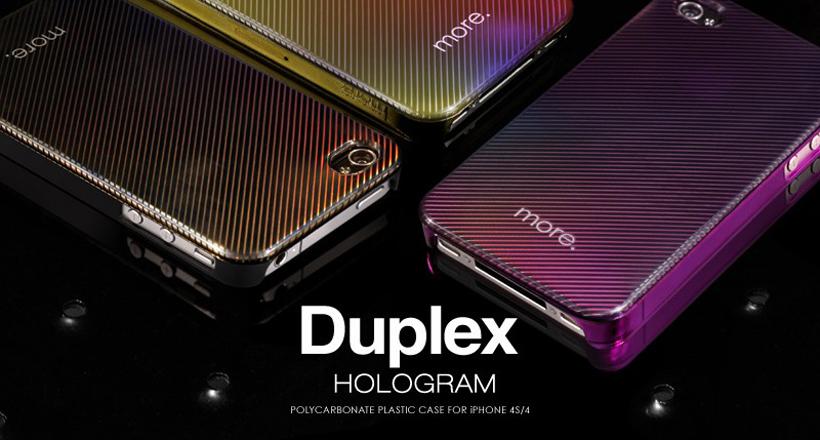 Duplex Hologram iPhone 4S/4 tok