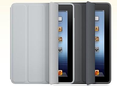 GT Tech iPad 2/3/4 Smart Case