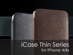 iCase Leather Thin Series iPhone 4s tok