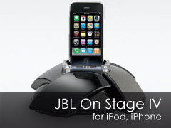 JBL On Stage IV
