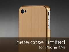 nere case Limited alumnium iPhone 4 tok