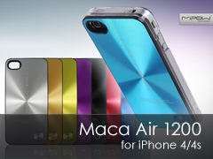 Maca Air Color Power Case for iPhone 4/4s