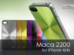 Maca Color Power Case for iPhone 4/4s