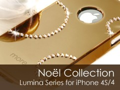 Nol Collection (Lumina Series) iPhone 4 tok