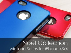 Nol Collection