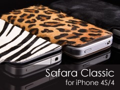 Safara Classic Collection for iPhone 4