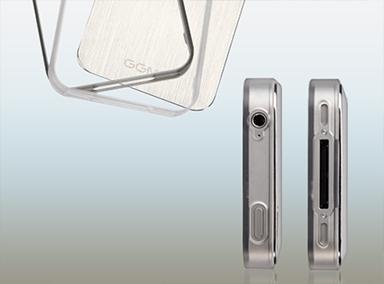 Steel Metal iPhone 4/4S tok
