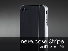 nere case stripe alumnium iPhone 4 tok